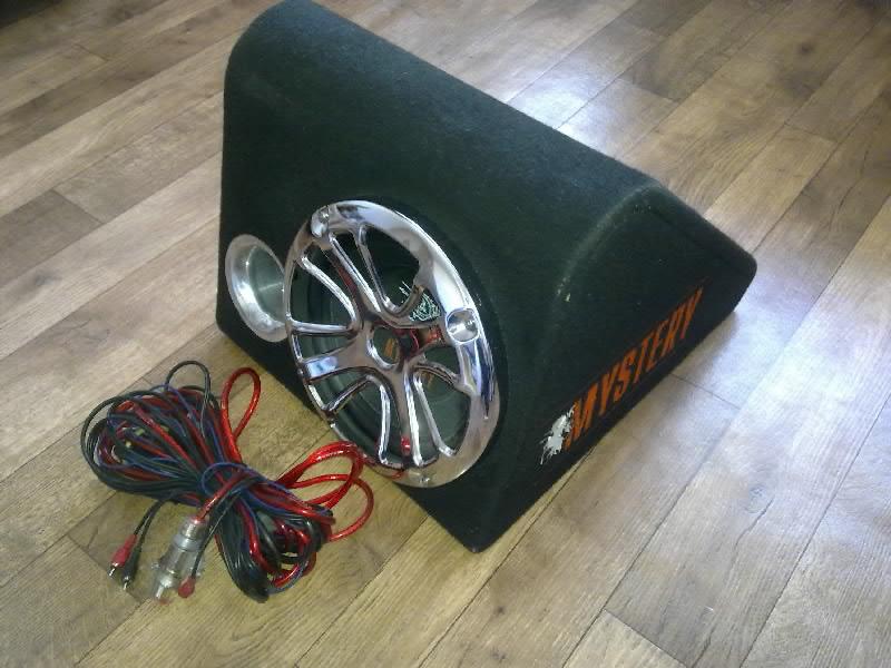 Автозвук Mystery MBV-251